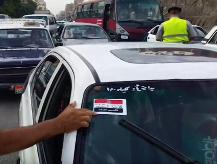 تعريفة الأجرة الجديدة على السيارات