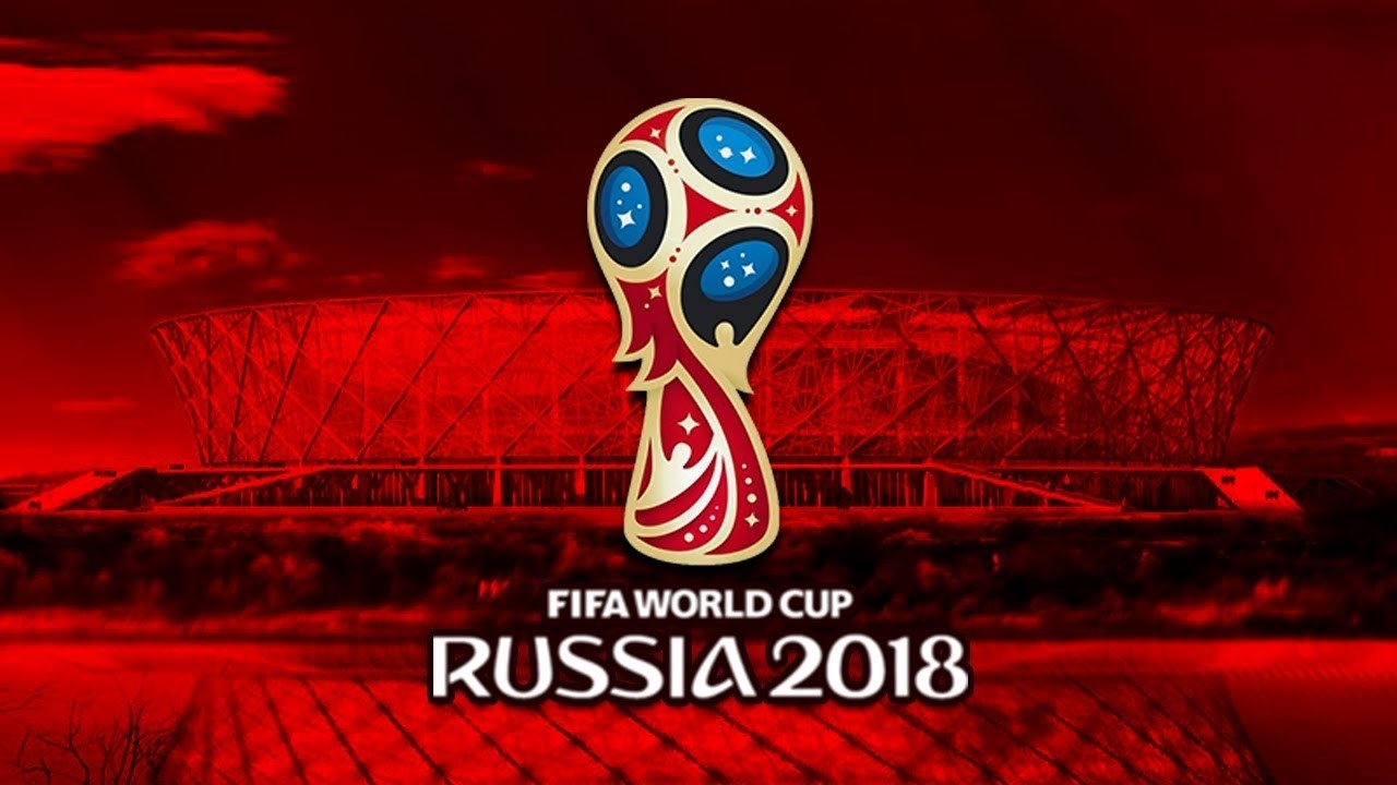 كأس العالم فى روسيا 2018