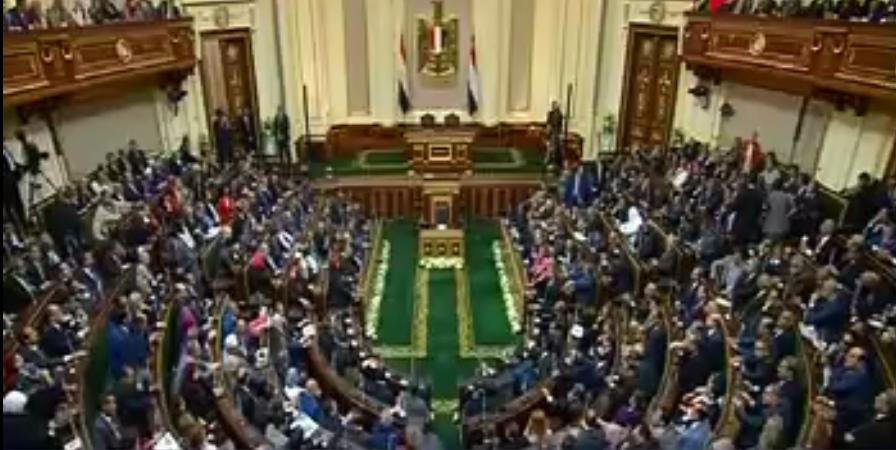 البرلمان - مجلس النواب (2)
