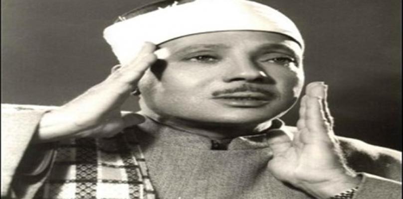 الشيخ محمد رفعت1