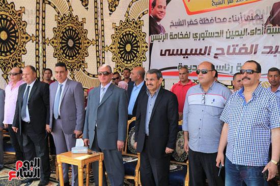 محافظة كفر الشيخ تحتفل بحلف الرئيس لليمين