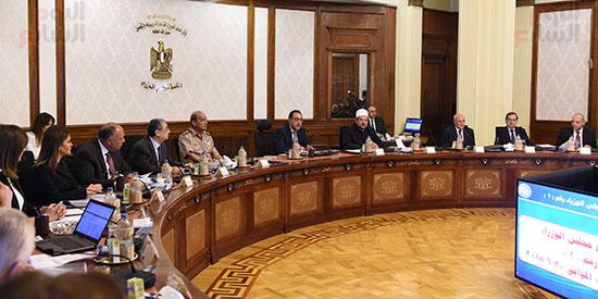 مجلس الوزراء (25)