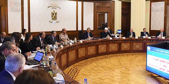 مجلس الوزراء (24)