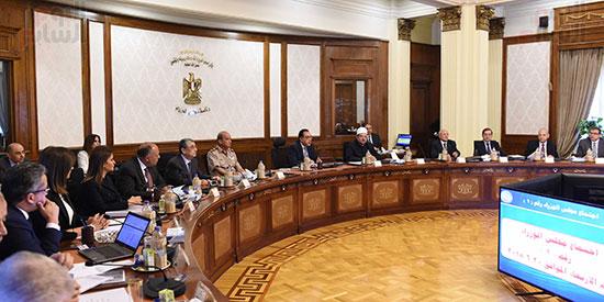 مجلس الوزراء (26)