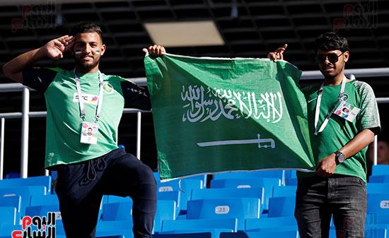 مشجعو السعودية