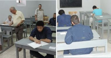 امتحانات السجناء و مراقبة اللجان