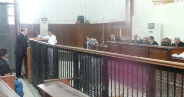 محكمة لنظر القضايا