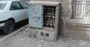 محول كهرباء