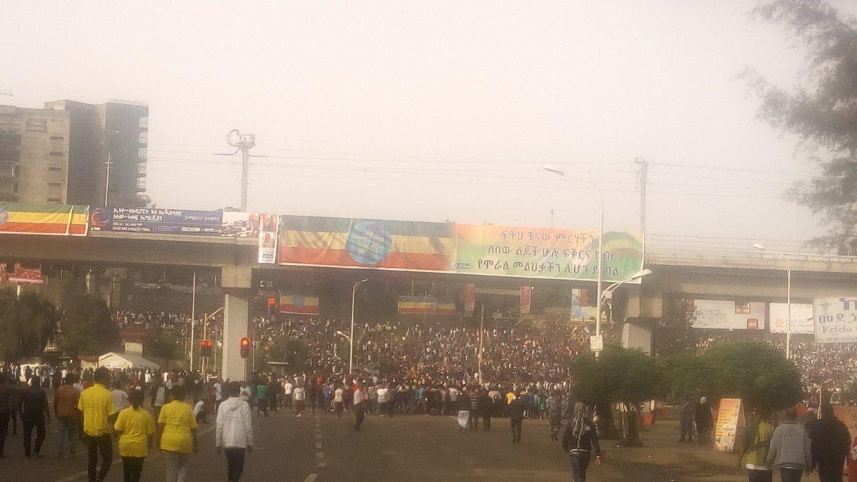 تجمع مؤيدى رئيس وزراء اثيوبيا