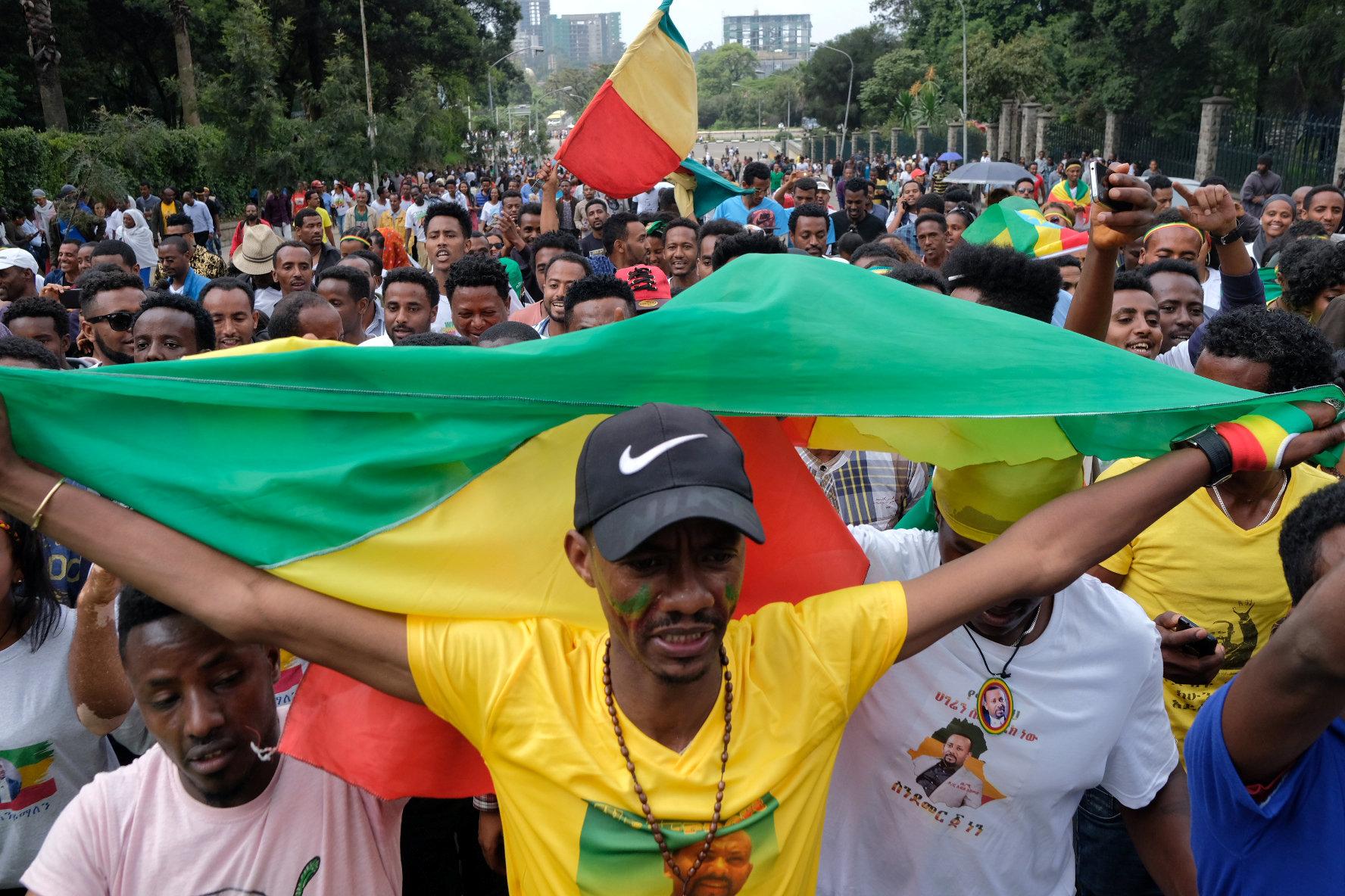 مسيرة دعم رئيس وزراء أثيوبيا