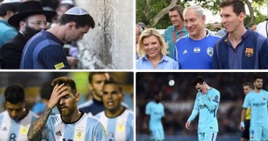 ميسى وزيارته الأخيرة لإسرائيل وآخر هزيمة بكأس العالم
