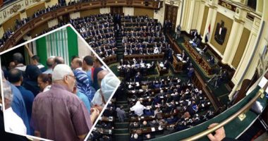 أصحاب المعاشات ومجلس النواب