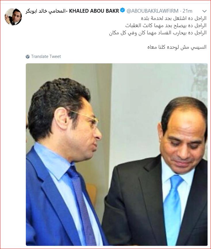 خالد ابو بكلار