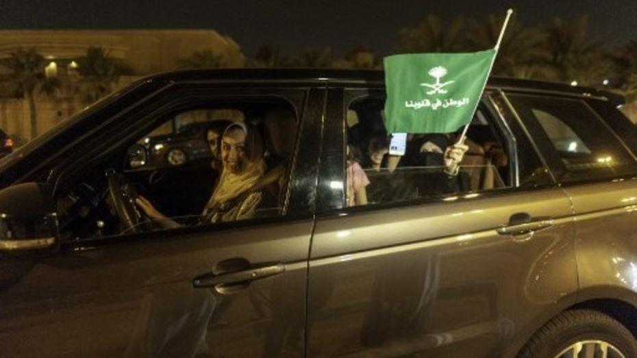 فرحة السعوديات