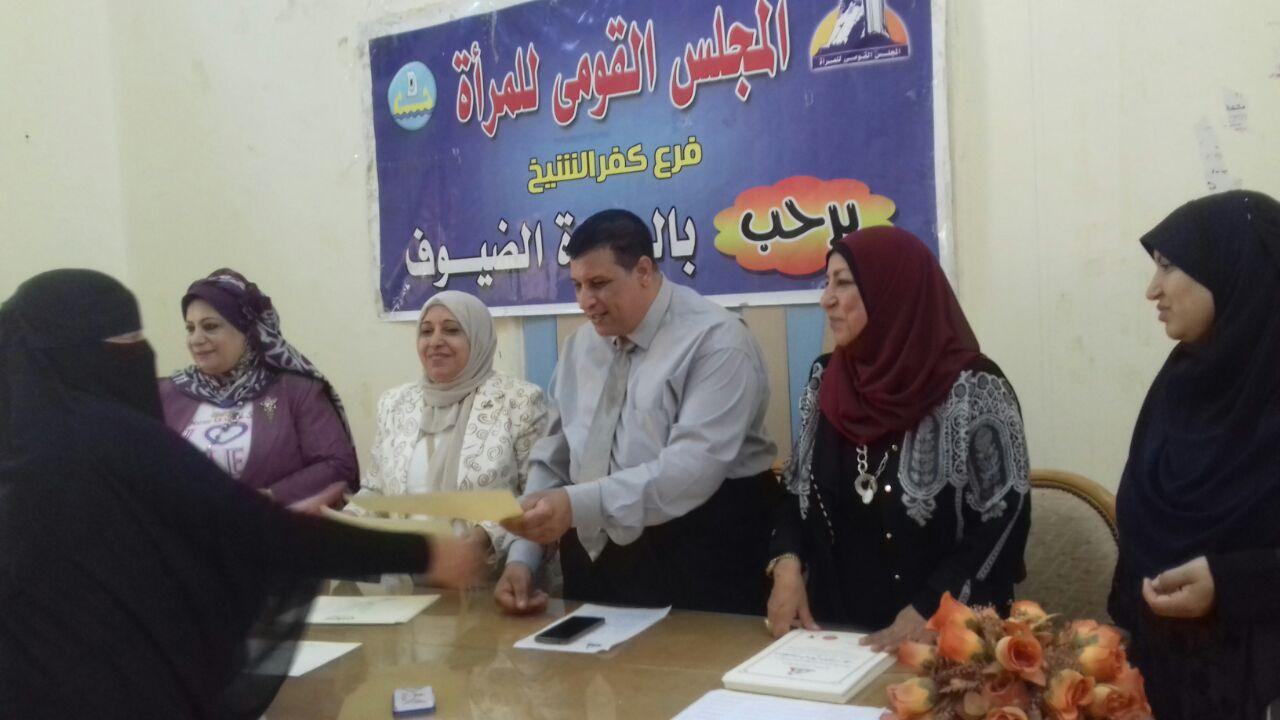 1-             تكريم السيدات بفرع المجلس بكفر الشيخ