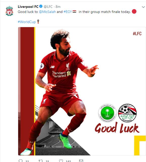 ليفربول