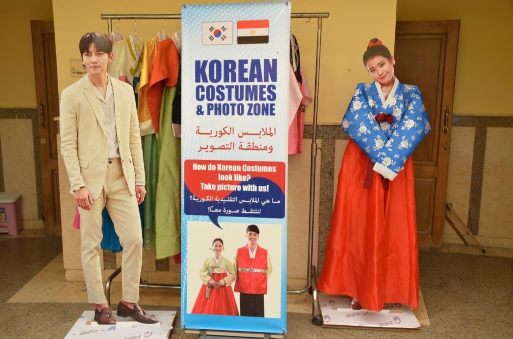 الملابس الكورية
