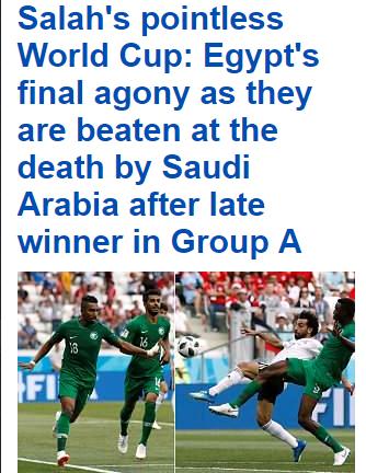 صحيفة ديلى ميل ..مباراة مصر والسعودية