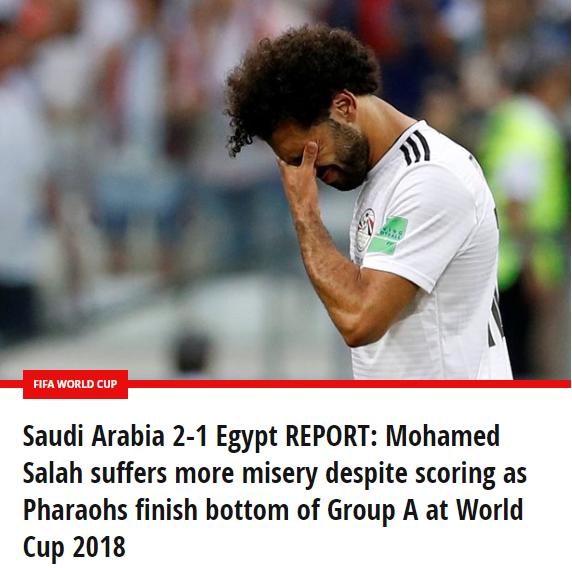 ميرور عن مباراة مصر والسعودية