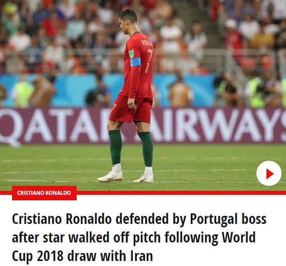 صحيفة ميرور..مباراة البرتغال وإيران