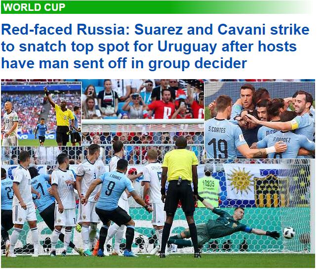 صحيفة ديلى ميل ..مباراة أوروجواى وروسيا