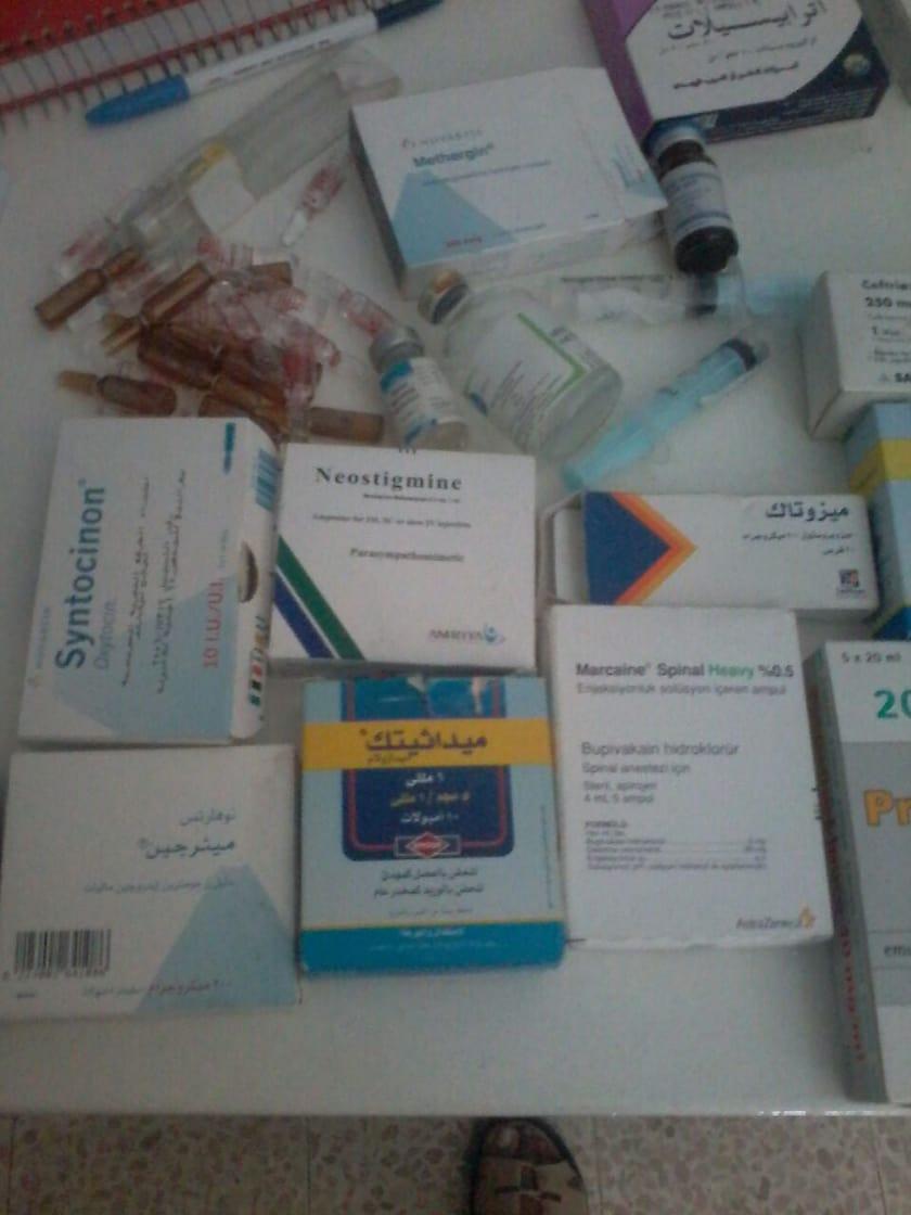 3-عيادة بدون ترخيص