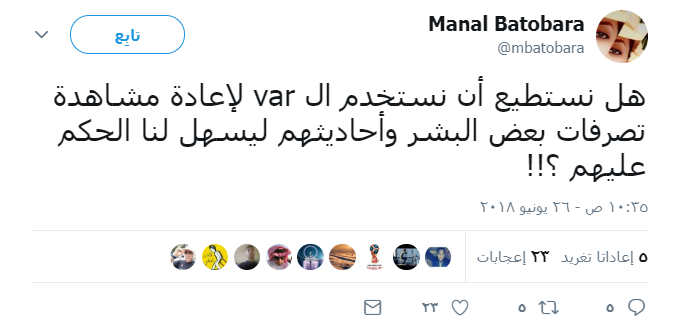 48208-منال-تتساءل