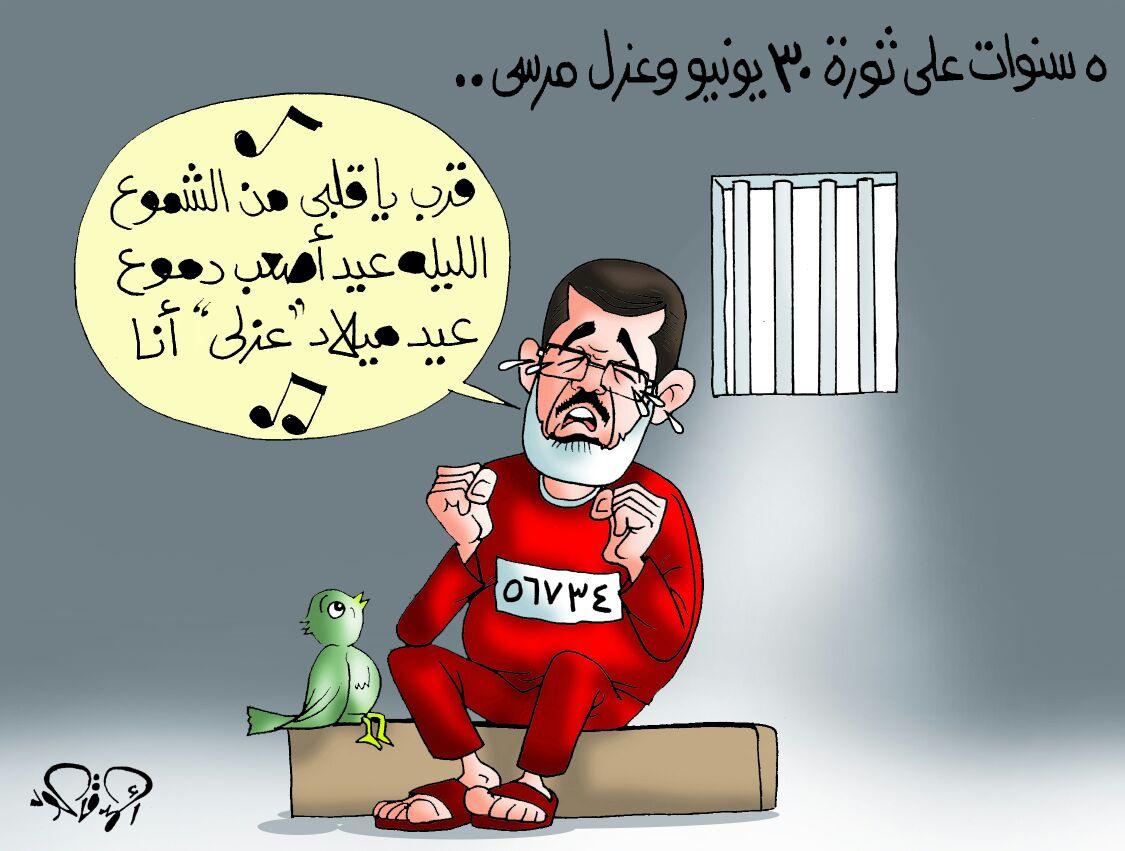 """كاريكاتير """"اليوم السابع"""""""