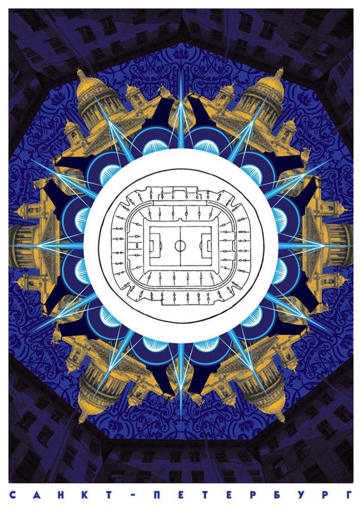 ملعب سان بطرسبرج
