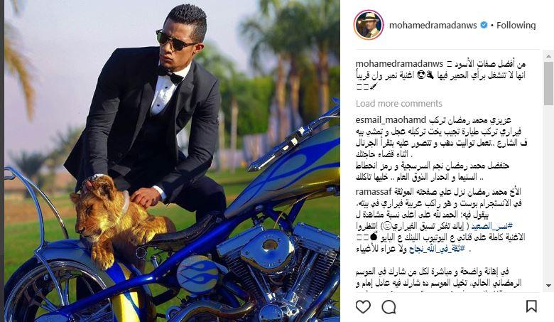 تدوينة محمد رمضان بعد تعنيف زملائه