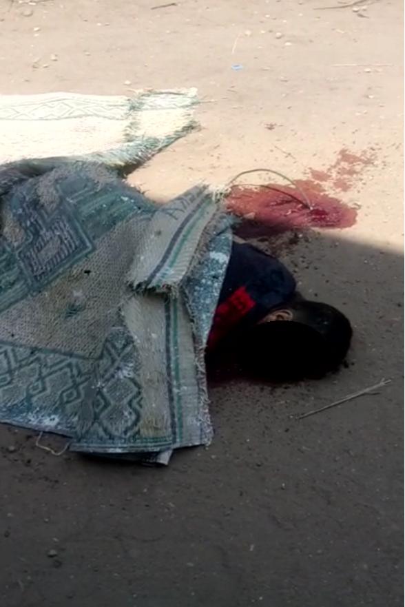 جثة الضحية