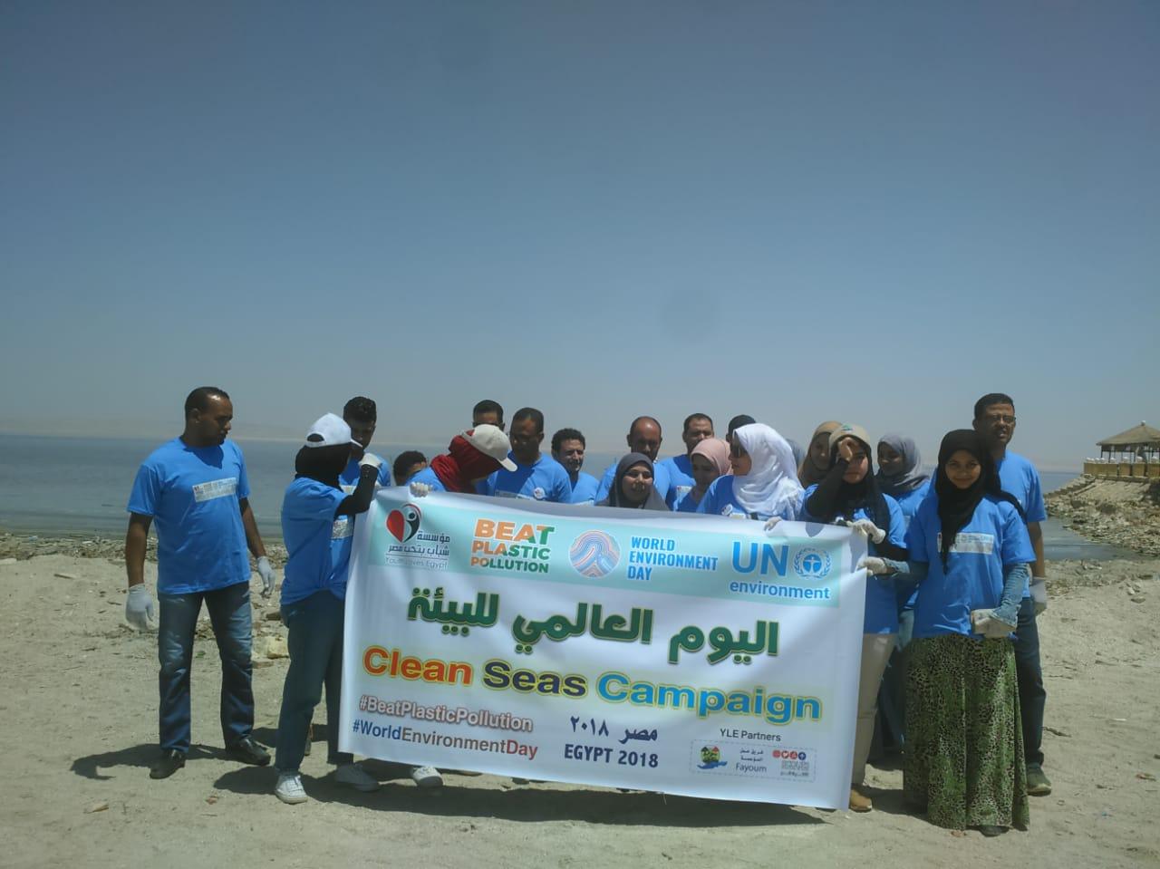 إنطلاق فاعلية شباب بتحب مصر للاحتفال باليوم العالمي للبيئة (5)