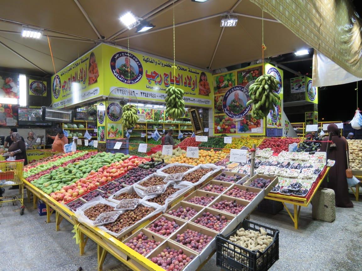 أسعار الخضراوات والفاكهة (18)