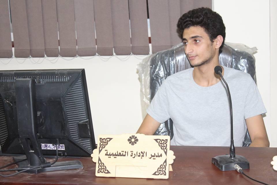 صورة لاحد طلاب المجلس التنفيذي