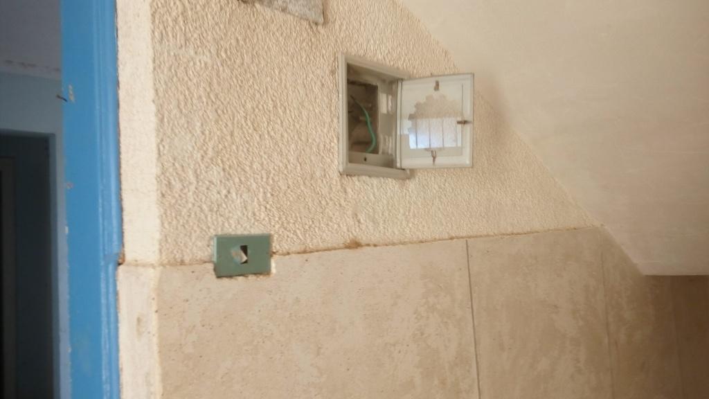 مخلفات داخل الغرف