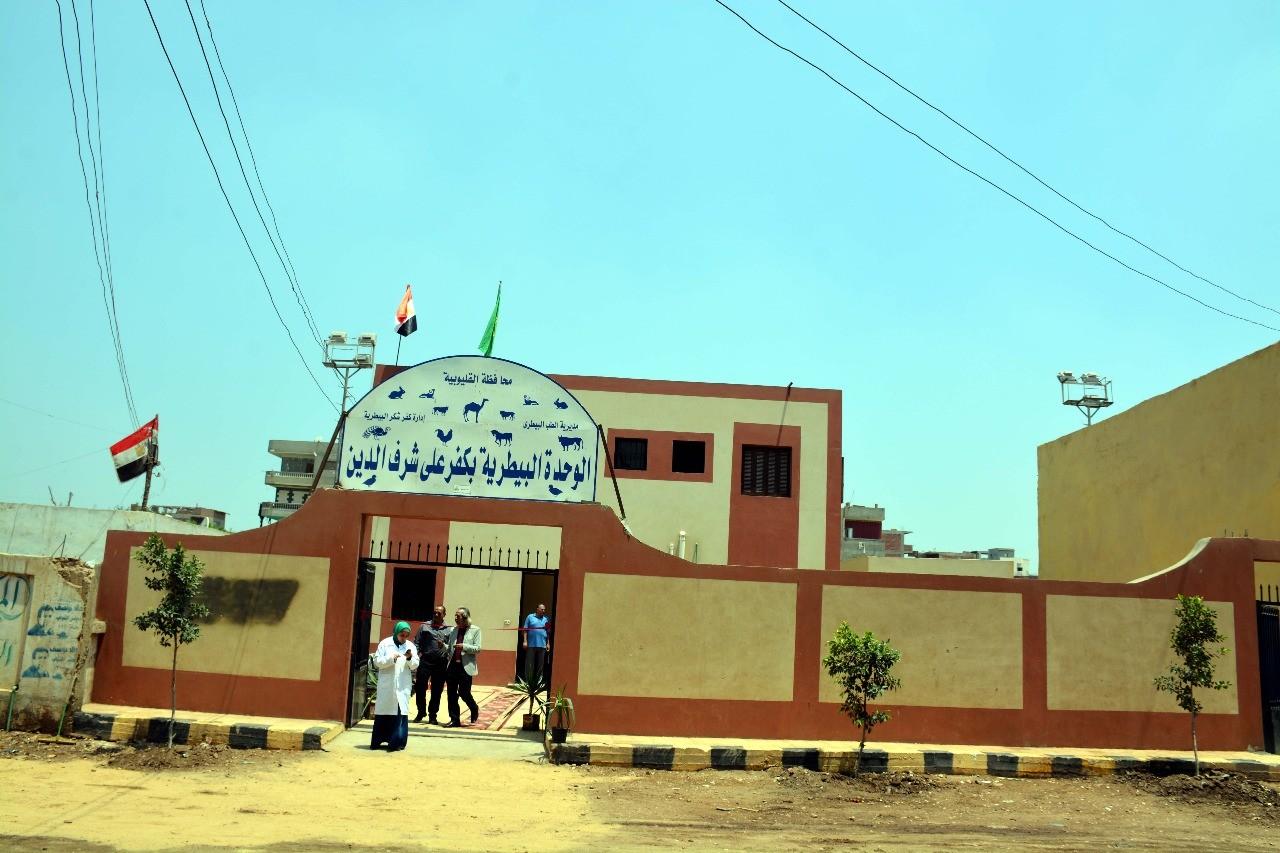 افتتاح وحدتين للطب البيطرى لخدمة 7 قرى بالقليوبية (6)