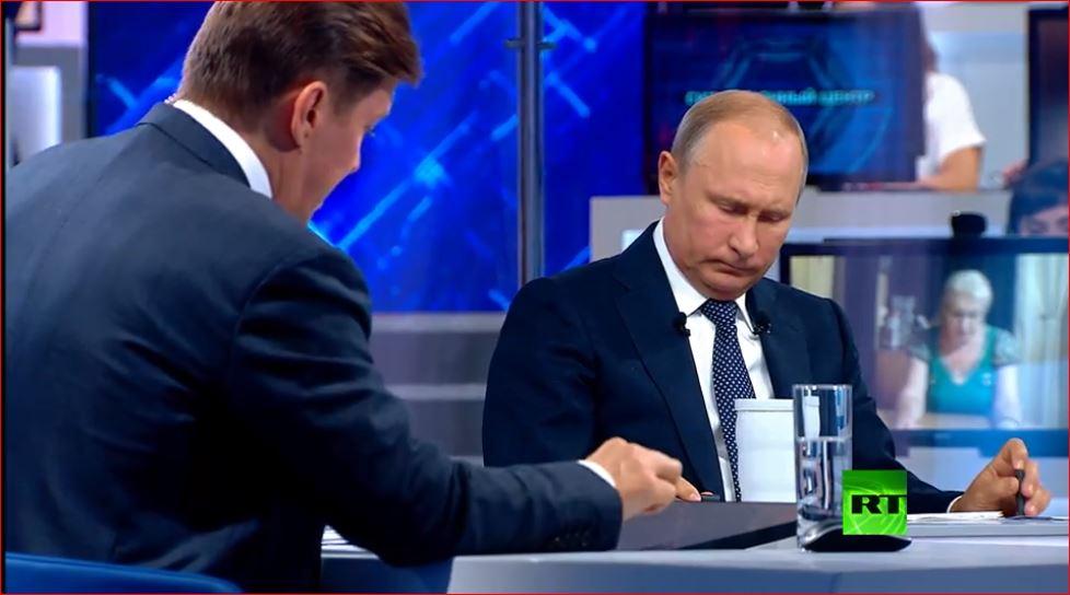 جانب من حديث بوتين