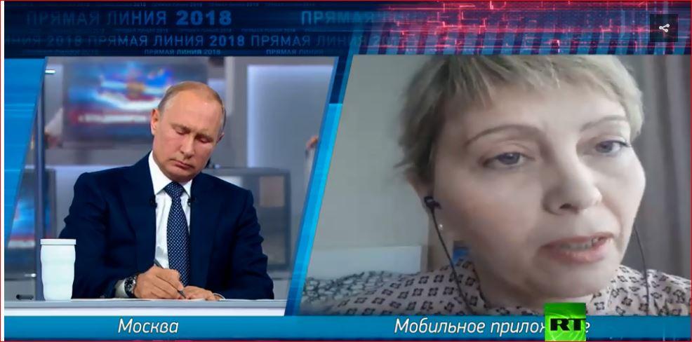 مواطنة روسية والرئيس الروسى فلاديمير بوتين