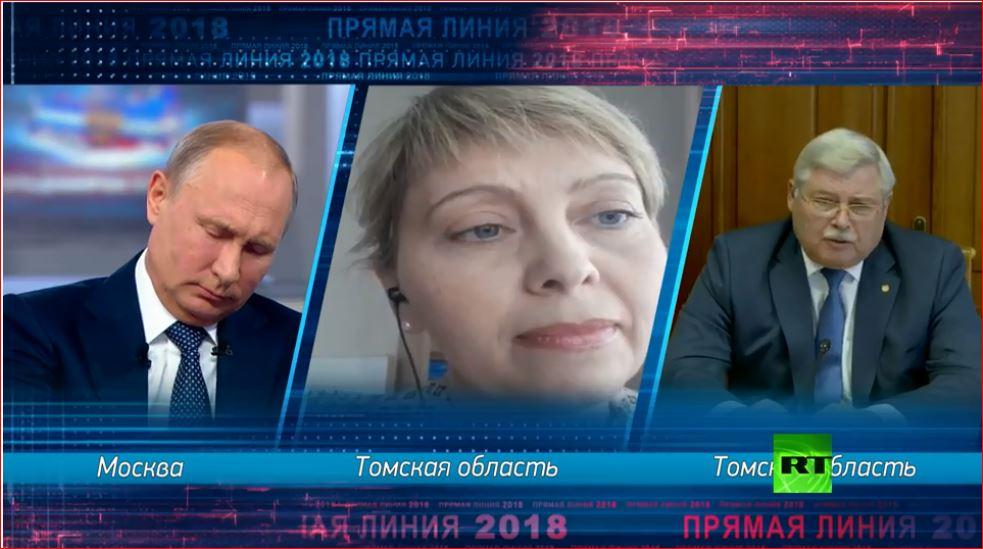 إحدى وزراء الحكومة الروسية وبوتين وشكوى إحدى المواطنين