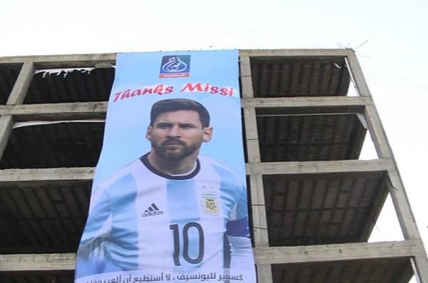 لافتة شكر للاعب العالمى ميسى