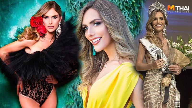 ملكة جمال اسبانيا المتحولة جنسيا (21)