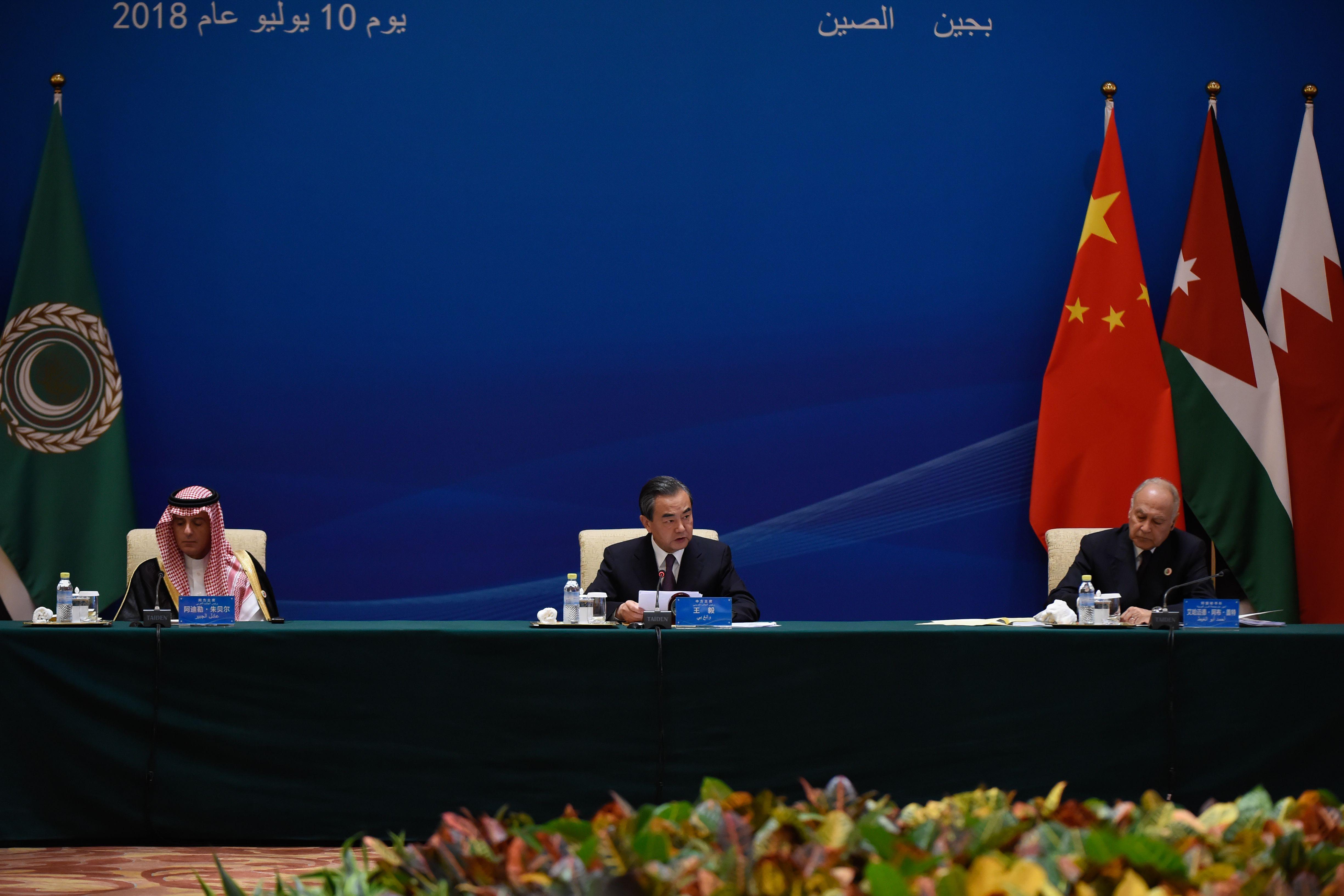 المنصة الرئيسية لقمة المنتدى الصينى العربى