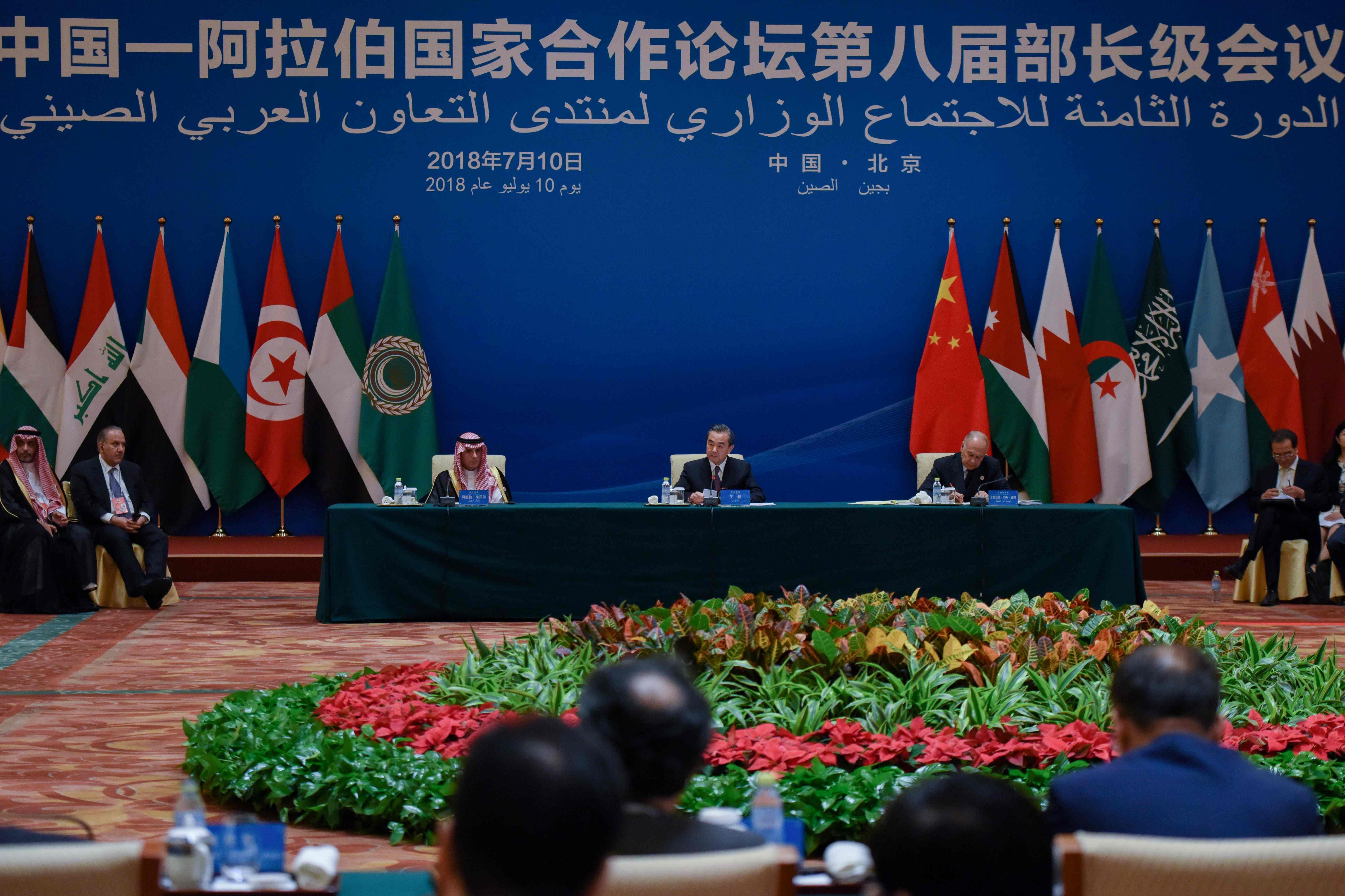 فعاليات الدورة الثامنة للاجتماع الوزارى للمنتدى الصينى العربى