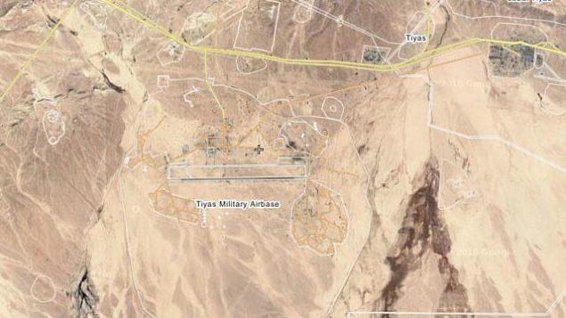 قاعدة التياسT-4، الجوية خارج مدينة تدمر السوري
