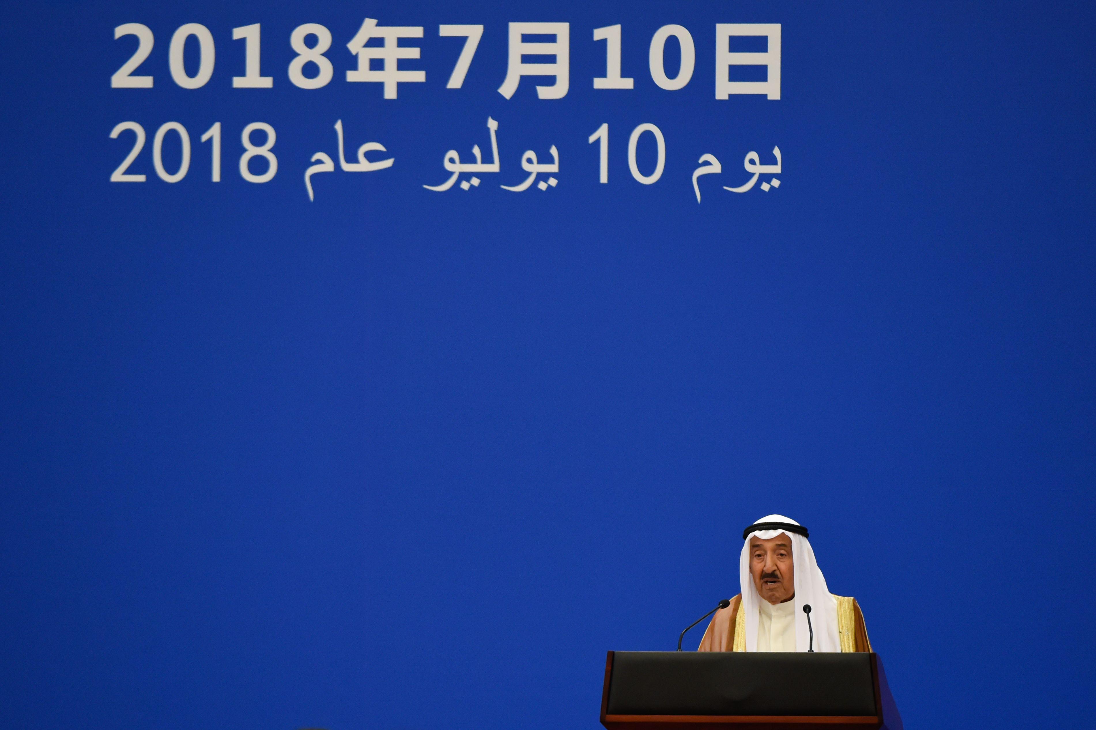 أمير الكويت يشارك فى المنتدى الصينى العربى