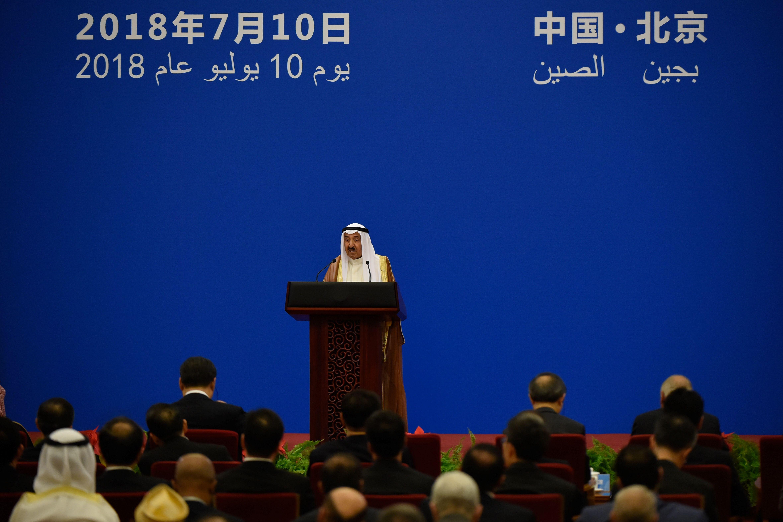 كلمة أمير الكويت فى المنتدى الصينى العربى