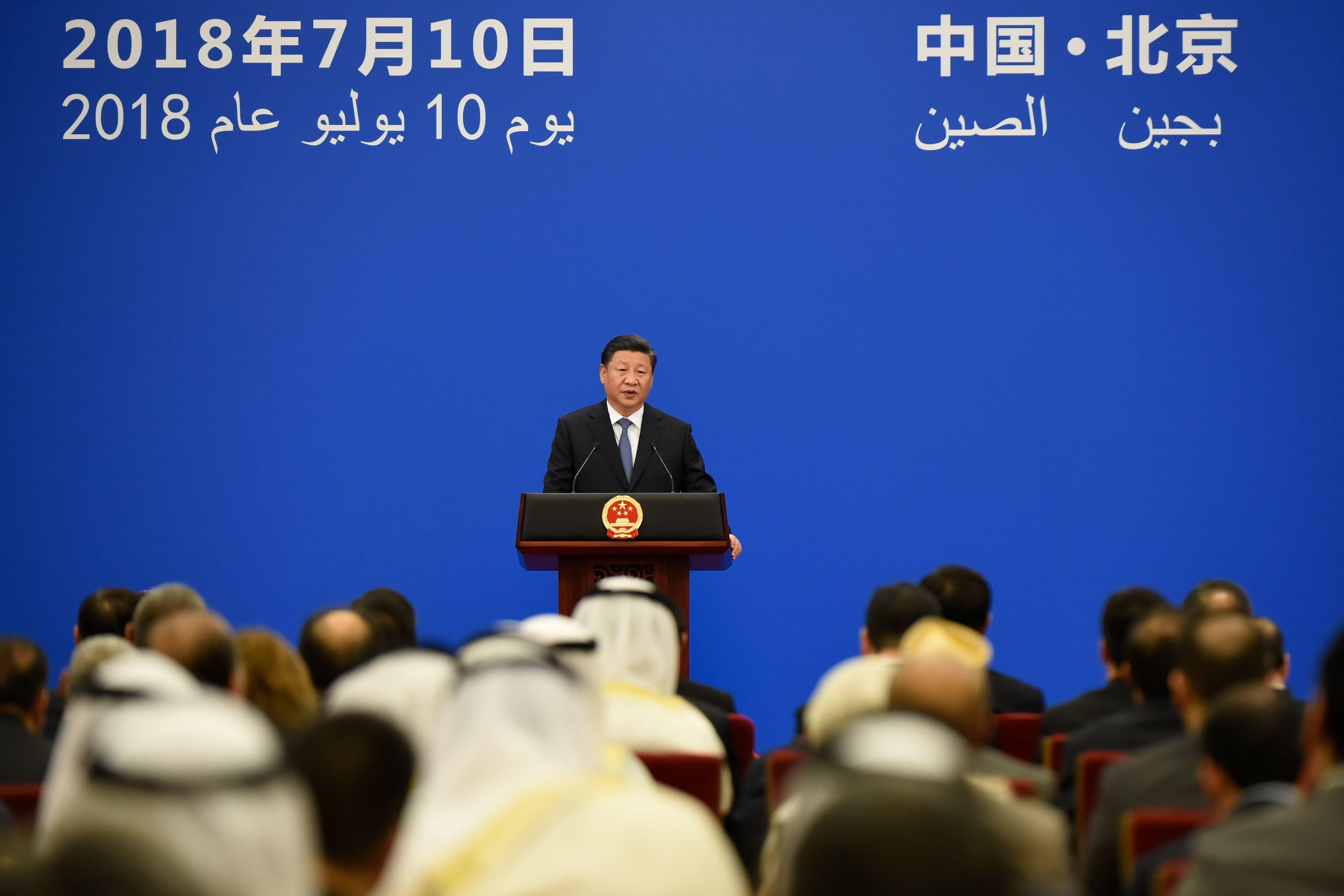كلمة رئيس الصين فى المنتدى الصينى العربى