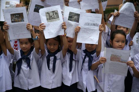 رفع صور أطفال الكهف