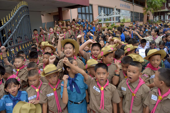 طلاب تايلاند