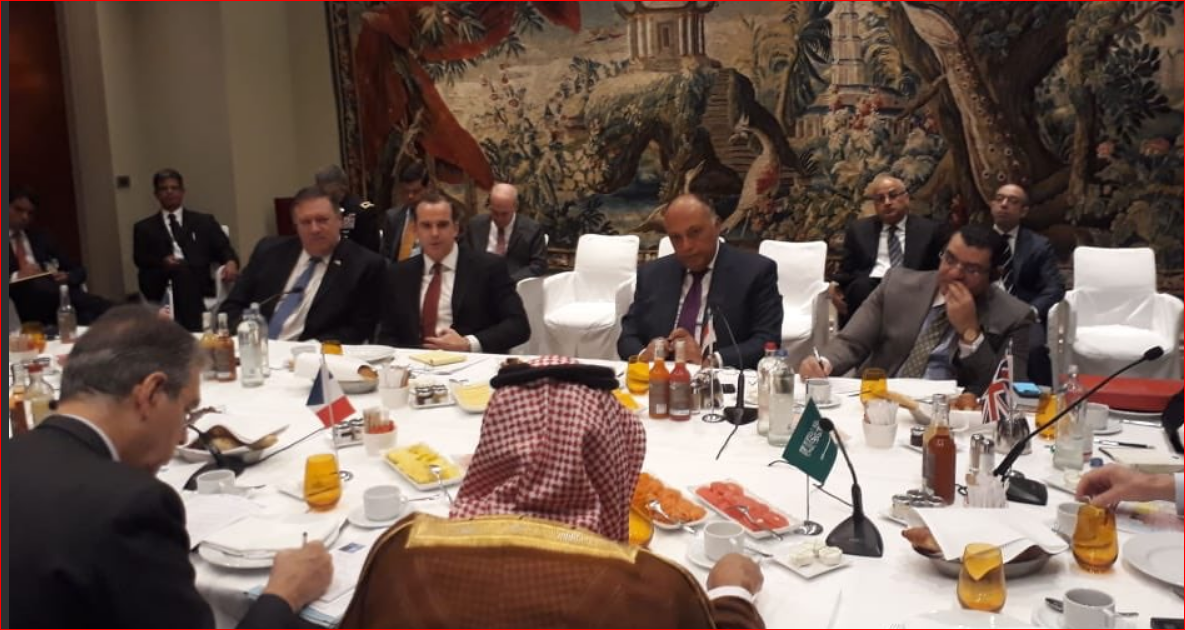 وزير الخارجية بالأجتماع